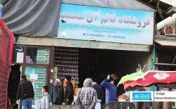 افزایش بهای موادغذایی در بازارهای کابل