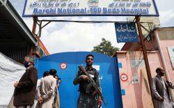 صلح با طالبان؛ طلب گل از دکانی که تفنگ میفروشد!