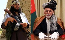 گروه طالبان: اشرف غنی میخواهد حاکمیت خود را زیر چتر جنگ دوام دهد
