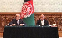 توافقنامهی سیاسی میان محمداشرف غنی و عبدالله عبدالله امضا شد