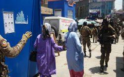 شمار جان باختگان حمله بر شفاخانهی صد بستر دشتبرچی به ۱۳ نفر رسید