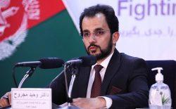 شمار مبتلایان به ویروس کرونا در افغانستان به ۸۶۷۶ نفر رسید