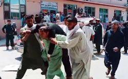 حملهی انتحاری در مراسم تشییع جنازه در ننگرهار ۲۴ کشته به جا گذاشت