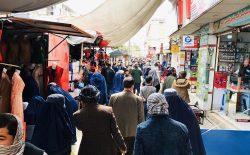 برخی از محدودیتهای گشتوگذار در شهر مزارشریف برداشته شد