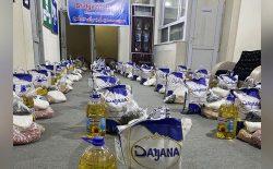 توزیع بستههای مواد غذایی به ۲۵۰ خانوادهی نیازمند در کابل