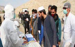 کرونا در افغانستان؛ شناسایی ۸۱ بیمار جدید در یک شبانهروز گذشته