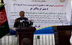 وزیر صحت به مردم: عید را در خانههای خود تجلیل کنید