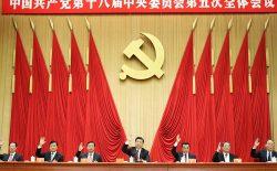 سیاست خارجی چین در قبال افغانستان (قسمت-۴)