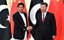 افزایش همکاریهای راهبردی چین و پاکستان و گسترش نفوذ چین در منطقهی جنوب آسیا (۱۳۸۱ الی ۱۳۹۸ هـ ش)