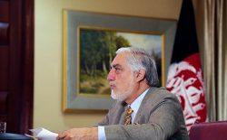 عبدالله عبدالله: افزایش خشونتها در آستانهی آغاز مذاکرات بینالافغانی نگرانکننده است