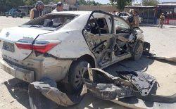 انفجار ماین در کابل، جان دو کارمند کمیسیون مستقل حقوق بشر را گرفت