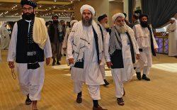 اسناد؛ نامها و مشخصات اعضای تحریمشدهی طالبان و حقانی توسط پاکستان
