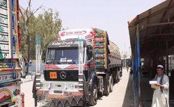 گذرگاهای مرزی تورخم، سپین بولدک و غلامخان به روی صادرات افغانستان باز شد