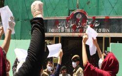 سفیر افغانستان در تهران: اعتراض حق قانونی و شهروندی افغانها است