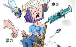 شبکههای مجازی و مخاطبان بیخاصیت