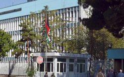 ادارهی امور: بسیاری از مقامهای بلندرتبهی دولتی داراییهای شان را ثبت نکردهاند