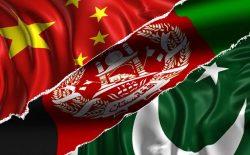 چین در افغانستان؛ موقعیت و جایگاه منطقهای (قسمت-۲۴)