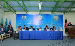 اتحادیههای مکاتب و دانشگاههای خصوصی خواهان آغاز پروسهی آموزش حضوری شدند