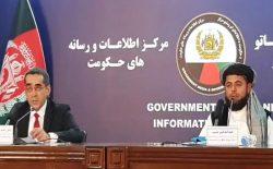 وزارت صحت به مردم: از تکرار اشتباهی که در عید فطر مرتکب شدید، خودداری کنید