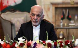 غنی: طالبان پس از امضای توافقنامهی صلح، ۳۵۶۰ نیروی امنیتی را کشته اند