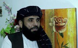 سخنگوی طالبان: ترکیه باید مطابق توافقنامهی دوحه، نیروهای خود را از افغانستان بیرون کند