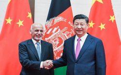 چین در افغانستان؛ موقعیت و جایگاه منطقهای (قسمت-۲۳)