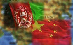 چین و مسألهی «افپاک» ۱ (قسمت- ۲۷)