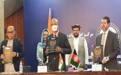 پنج تفاهمنامه در بخش معارف و تحصیلات عالی میان مقامهای افغانستان و هند امضا شد
