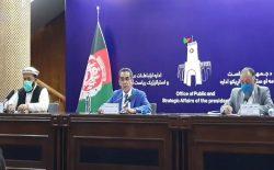 وزارت صحت به مردم: از رفتوآمد در روزهای عید خودداری کنید