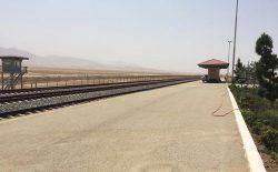 سیستم اسیکودا در ایستگاههای خط آهن بلخ نصب شد