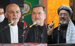 سیاستمداران در مراسم عاشورا: فرصت صلح نباید از دست برود