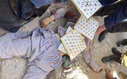 کشته شدن سه سارق مسلح در ولایت هرات