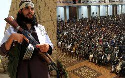 رهبری طالبان به جنگجویانش: در برابر لویهجرگه هیچگونه اقدام نظامی نداشته باشید