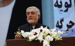 عبدالله عبدالله: صلح به معنای پامال شدن هویت مردم افغانستان نیست