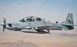 در حملهی هوایی نیروهای ارتش، ۲۰ تروریست طالب در بدخشان کشته شدند