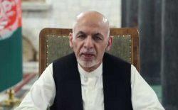 غنی به طالبان: برای به نتیجه رسیدن گفتوگوهای صلح، آتشبس بشردوستانه و دائمی را بپذیرید