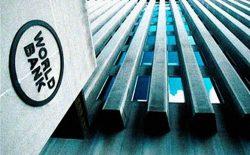 بانک جهانی ۲۱۰ میلیون دالر امریکایی به افغانستان کمک میکند