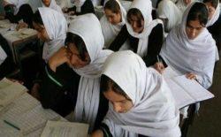 تحقیق تازه: ۶۸ درصد دختران در غزنی و ۴۵ درصد دختران در فاریاب از رفتن به مکتب محروماند
