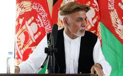 غنی: ۹۰ میلیون افغانی برای پاککاری کانال پروان پیشنهاد شده است