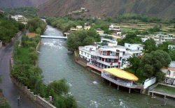 حملهی طالبان بر ولسوالی آبشار پنجشیر