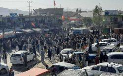 تیراندازی پولیس در غزنی؛ ۱۰ معترض زخمی شدند