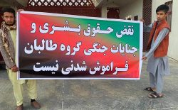 باشندگان ولسوالیهای شمال کابل: طالبان بابت حملهی ۲۴ سال پیششان به شمالی معذرت بخواهند
