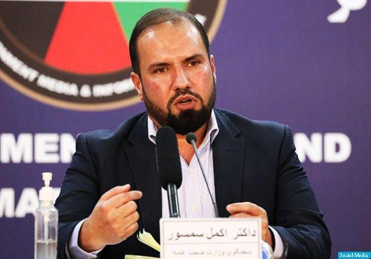 وزارت صحت: ثبت موارد مثبت کرونا در افغانستان ۱۰ درصد کاهش یافته است