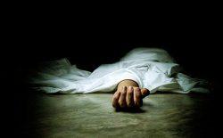 جرم شناسی قتلهای ناموسی در افغانستان