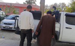 دو نفر به اتهام قتل یک جوان در بغلان بازداشت شدند