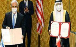اسراییل و بحرین توافقنامهی برقراری روابط دیپلماتیک امضا کردند