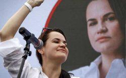 رهبر مخالفان بلاروس خواهان راهاندازی اعتصاب سراسری شد