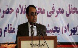شهردار و ۹ مقام ارشد شهرداری هرات به اتهام ارتکاب فساد اداری بازداشت شد