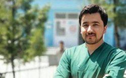 یک داکتر جوان از سوی تفنگداران ناشناس در غرب کابل به قتل رسید