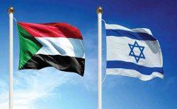 سودان و اسراییل با هم توافق کردند